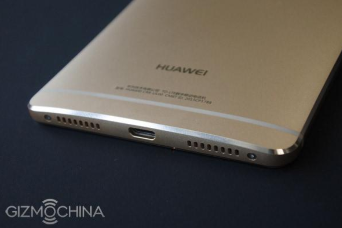 1441171083_images-of-the-huawei-mate-s-4.jpg