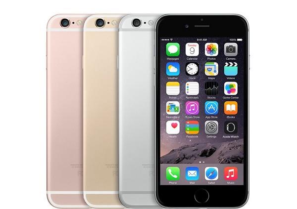 1441776375_iphone-6s.jpg
