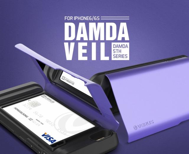 1441967613_verus-damda-veil-29.99.jpg