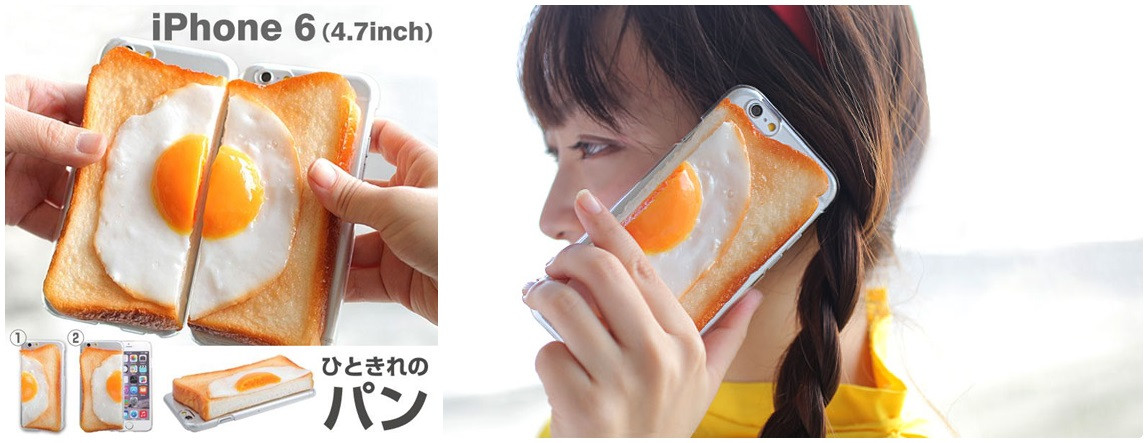 1442507760_imeshi-bread-and-egg-case-for-iphone-6.jpg