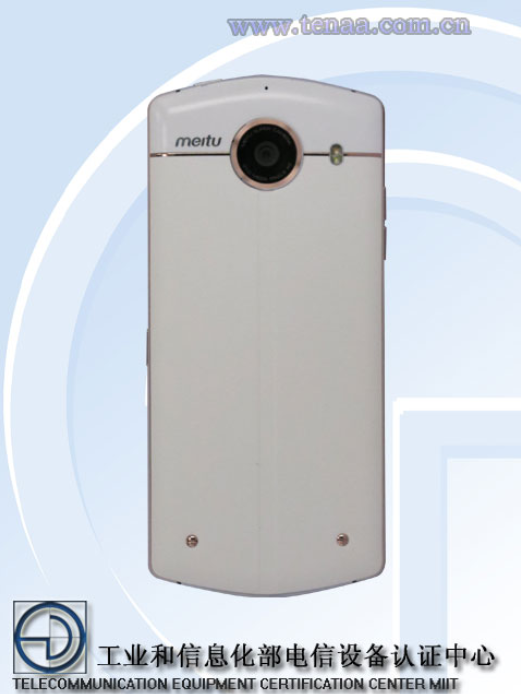 1442899090_meitu-v4-with-front-facing-21mp-camera-is-certified-by-tenaa.jpg