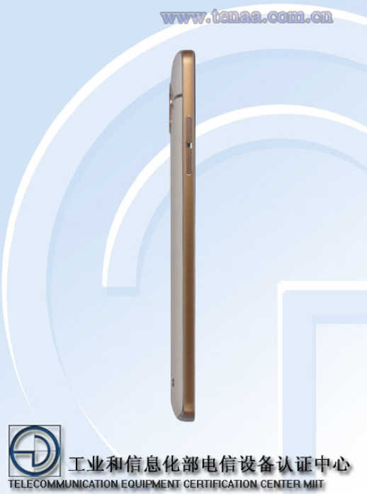 1442899159_meitu-v4-with-front-facing-21mp-camera-is-certified-by-tenaa-1.jpg