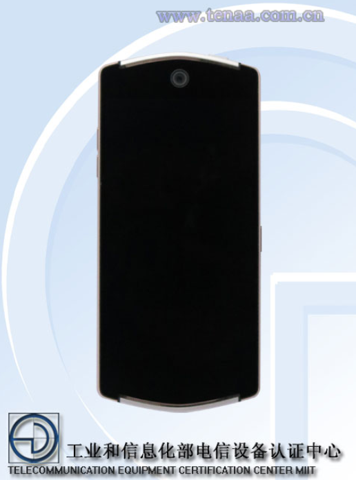1442899182_meitu-v4-with-front-facing-21mp-camera-is-certified-by-tenaa-3.jpg