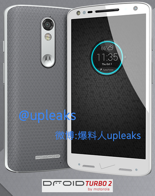 1443351060_motorola-droid-turbo-2-could-launch-on-october-29th.jpg
