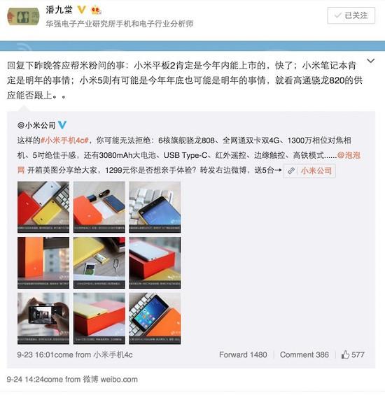 1443420012_xiaomi-mi-5-mi-pad-2-mi-notebook-mi-note-2.jpg