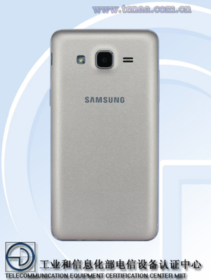 1444561011_samsung-galaxy-grand-on-is-certified-in-china-by-tenaa.jpg