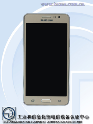 1444561065_samsung-galaxy-grand-on-is-certified-in-china-by-tenaa-1.jpg