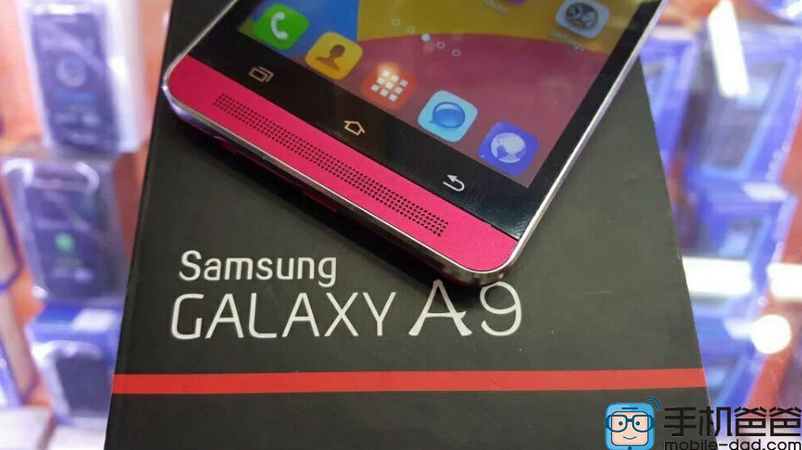 1445578929_leaked-photos-of-the-samsung-galaxy-a9-with-its-front-facing-speaker-and-rotating-camera-2.jpg