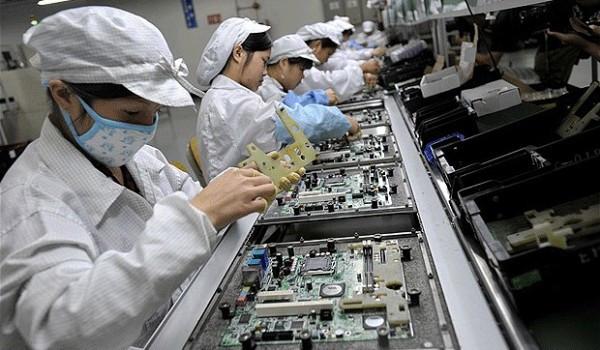 1446360852_factory1961435b-600x350.jpg