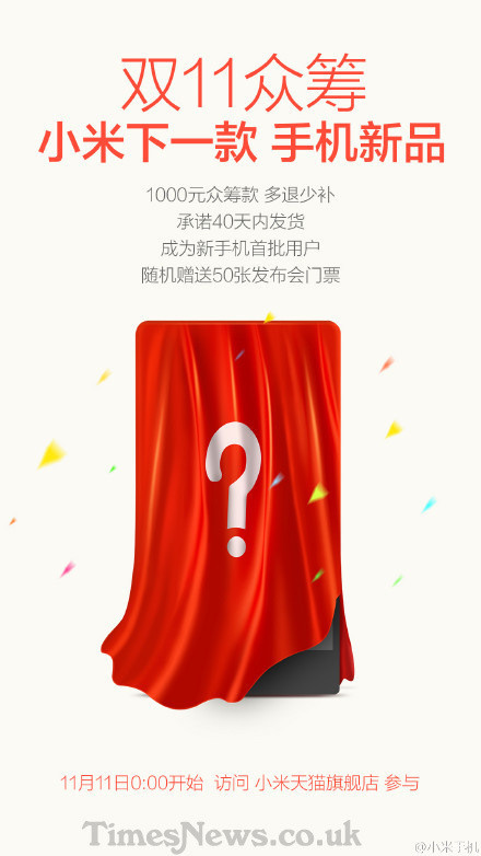 1446922756_xiaomi-mi-5-teaser-november-11-launch.jpg