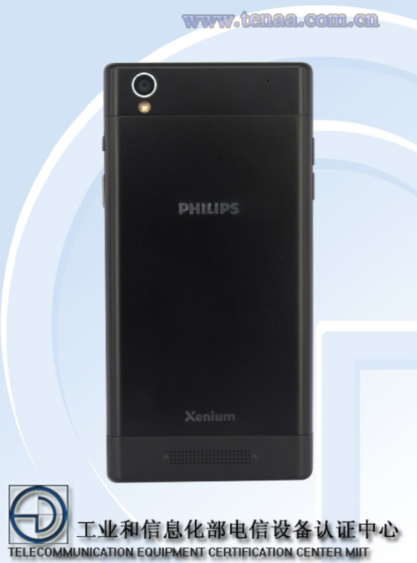 1447477125_philips-sapphire-life-v787-with-anti-blue-screen-is-certified-in-china-by-tenaa.jpg