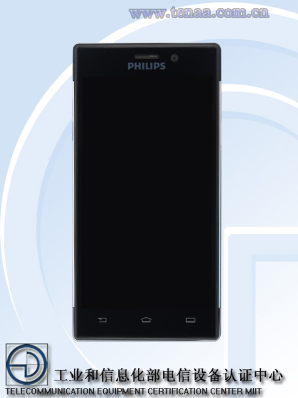 1447477205_philips-sapphire-life-v787-with-anti-blue-screen-is-certified-in-china-by-tenaa-3.jpg