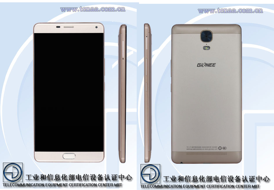 1447606742_gionee-gn8001.png
