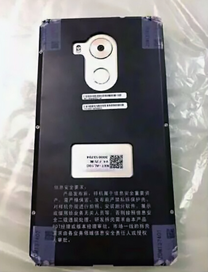 1447735880_huawei-mate-8-new-leaked-photo-plus-older-image-1.jpg