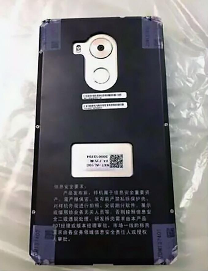 1447735880_huawei-mate-8-new-leaked-photo-plus-older-image-1.jpg