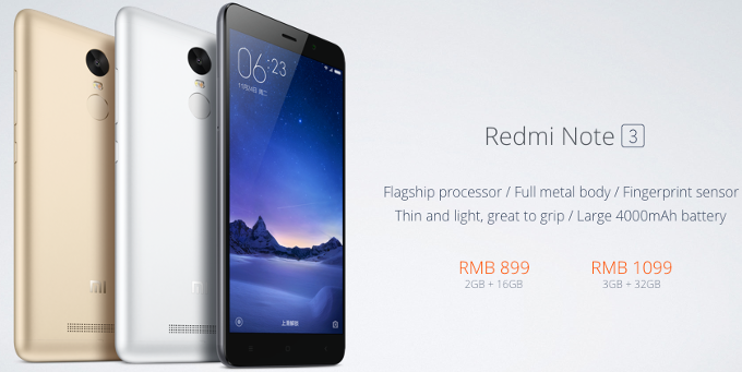 1448359017_redmi-note-3-price.png