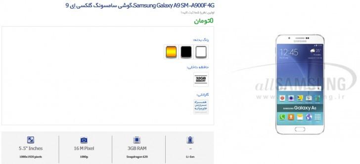 1448482484_samsung-galaxy-a9.jpg