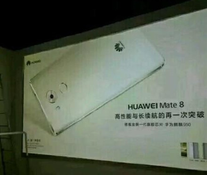 1448518671_posters-confirm-the-previous-leak-of-huawei-mate-8-renders-1.jpg