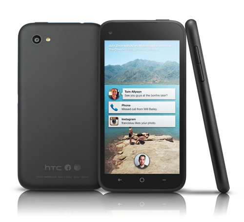 1448872044_htc-first-slide-01.png