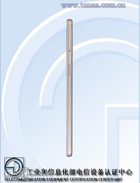 1448886833_oppo-r7s-plus-spotted-at-tenaa-2.jpg