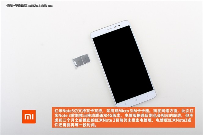 1448981371_redmi-note-3-camera-samples-and-chassis-teardown-9.jpg