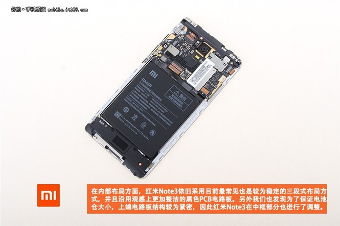 1448981379_redmi-note-3-camera-samples-and-chassis-teardown-10.jpg