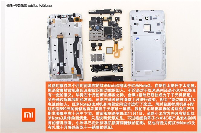 1448981436_redmi-note-3-camera-samples-and-chassis-teardown-15.jpg