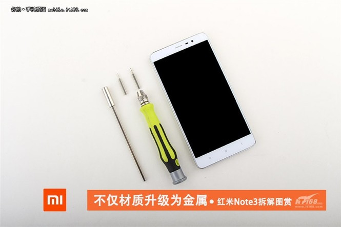 1448981445_redmi-note-3-teardown.jpg