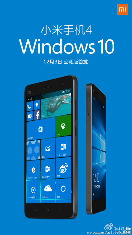 1448986521_xiaomi-mi-4-windows-10-mobile.jpg