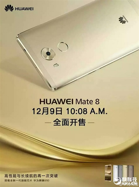 1449387557_huawe-mate-8.jpg