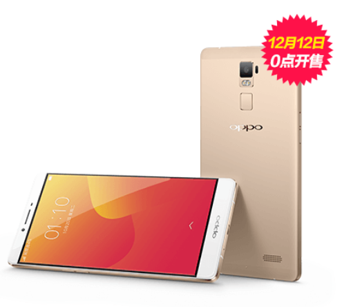 1449645123_the-oppo-r7-plus-high-end-variant-comes-with-4gb-of-ram-and-64gb-of-native-storage.jpg