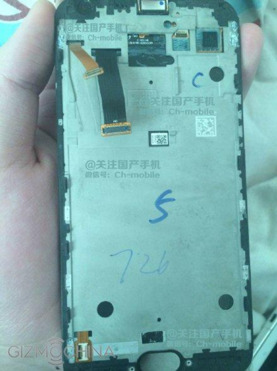 1449941808_new-images-allegedly-reveal-the-front-panel-for-the-xiaomi-mi-5.jpg