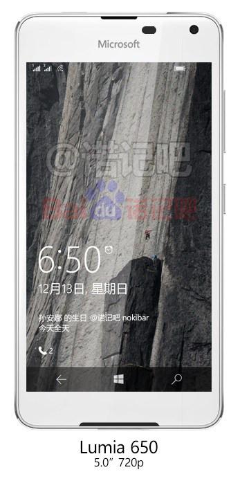 1450247036_lumia-650-white.jpg
