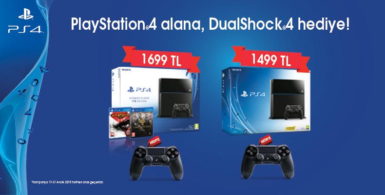 1450274587_playstation-4-dualshock-4.jpg