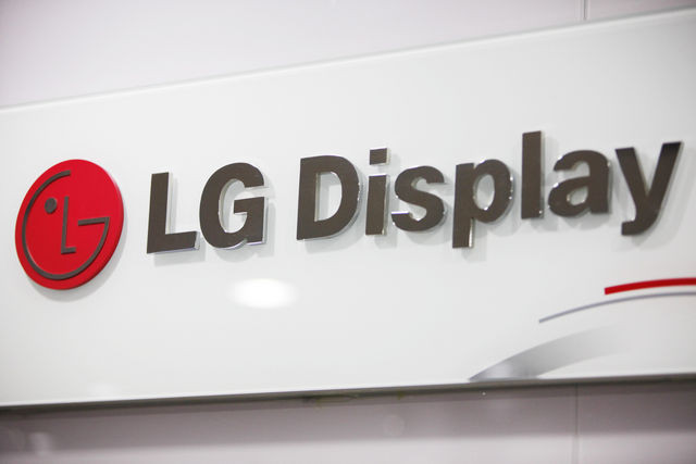 1450705471_lg-display-logo1.jpg