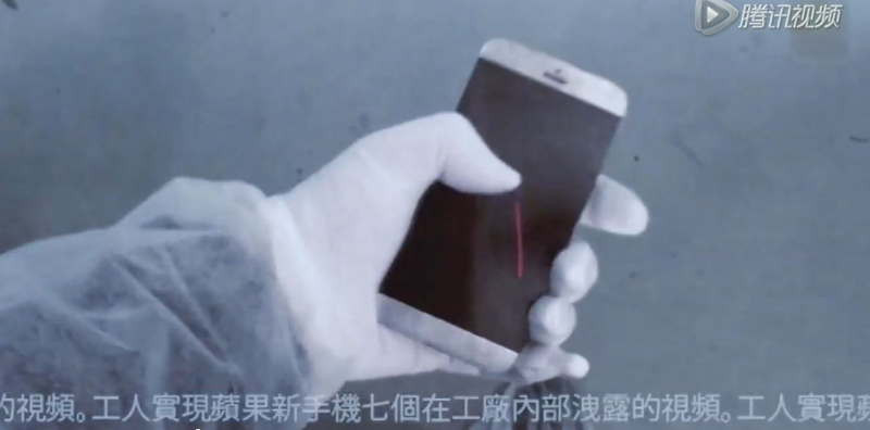 1450787968_iphone-7-video.jpg