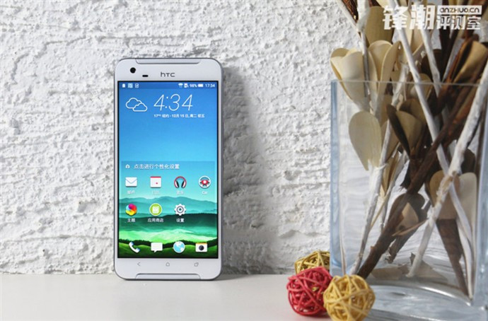 1450881591_new-pictures-of-the-htc-one-x9-are-discovered-in-china-1.jpg