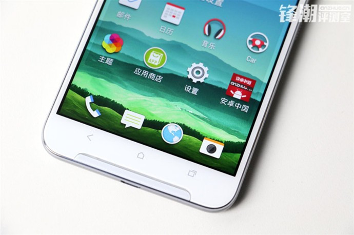 1450881691_new-pictures-of-the-htc-one-x9-are-discovered-in-china-8.jpg