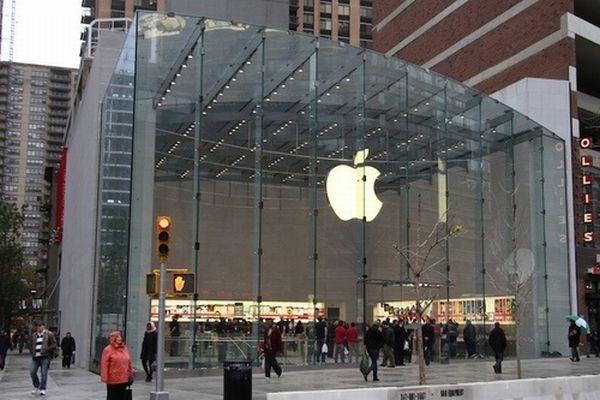 1451490021_apple-dava.jpg