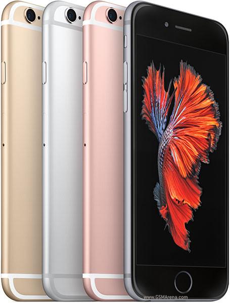 1451548760_apple-iphone-6s-1.jpg