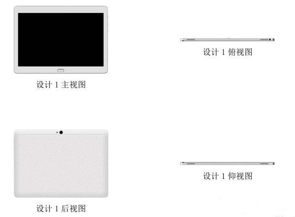 1451857230_huawei-honor-x3-tablet.png