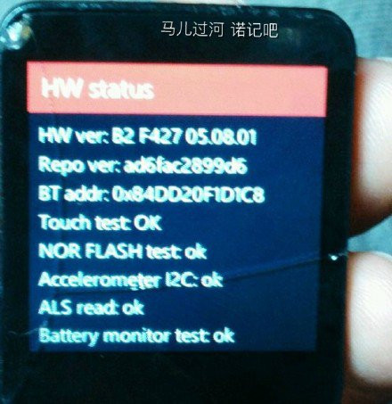 1451919656_the-alleged-canceled-nokia-smartwatch-2.jpg