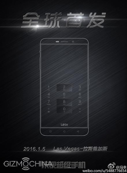 1451996609_letv-max-2-teaser.jpg