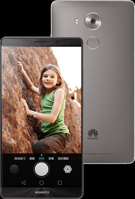 1452022736_huawei-mate-8-official-images-7.jpg