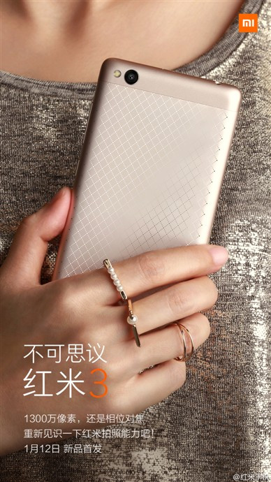 1452503287_xiaomi-redmi-3-all-the-official-images-and-camera-samples-2.jpg