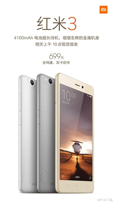 1452503314_xiaomi-redmi-3-all-the-official-images-and-camera-samples-4.jpg