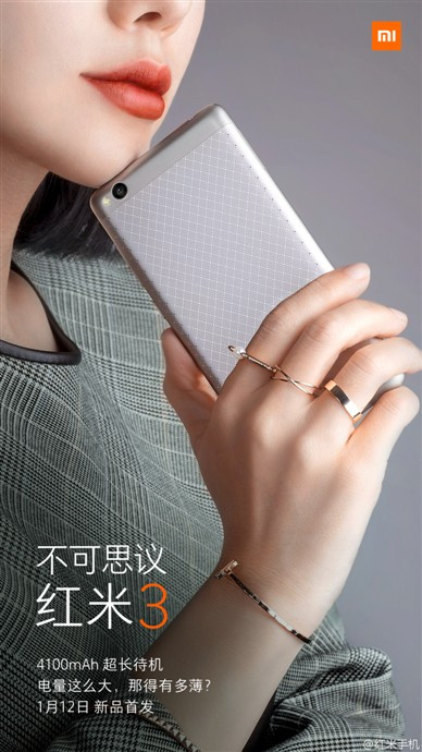 1452503326_xiaomi-redmi-3-all-the-official-images-and-camera-samples-5.jpg