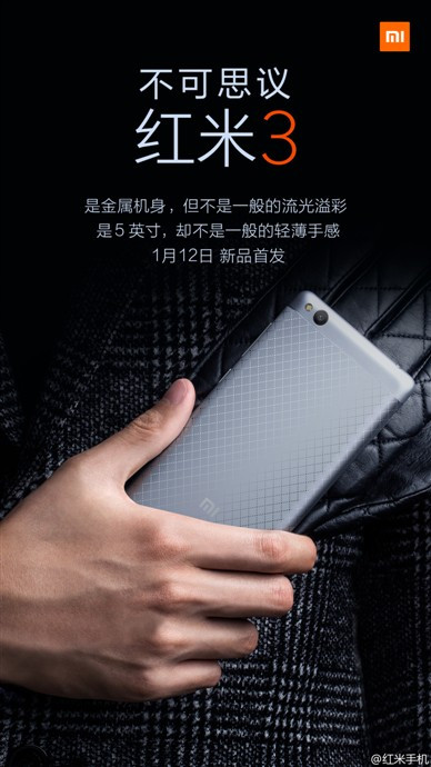1452503339_xiaomi-redmi-3-all-the-official-images-and-camera-samples-6.jpg