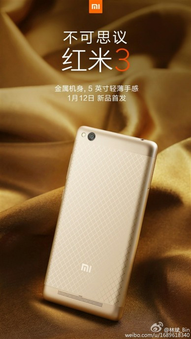 1452503354_xiaomi-redmi-3-all-the-official-images-and-camera-samples-7.jpg