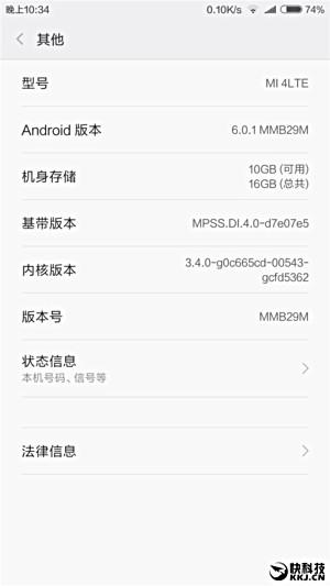 1453489323_mi-4.jpg